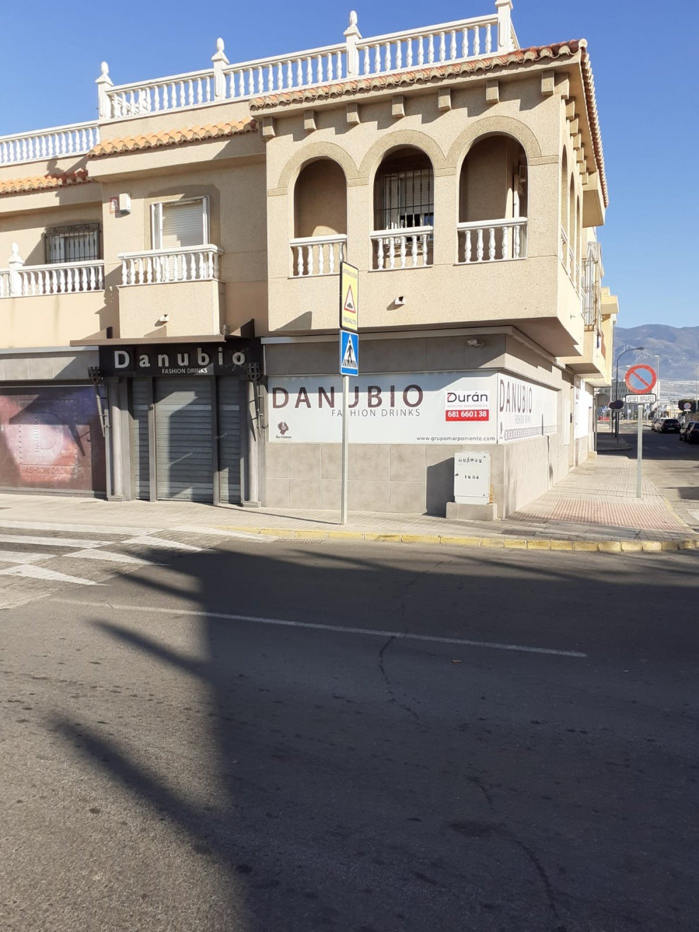 Local comercial en El Ejido
