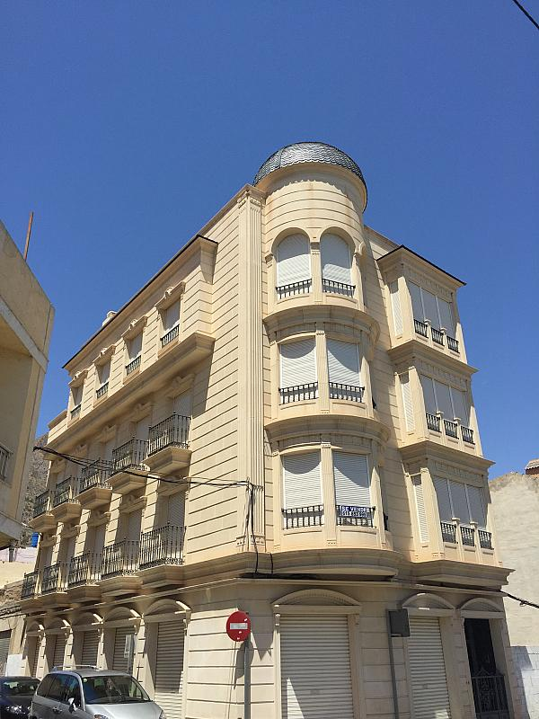 Premises for rent in hiper ber, Callosa de Segura