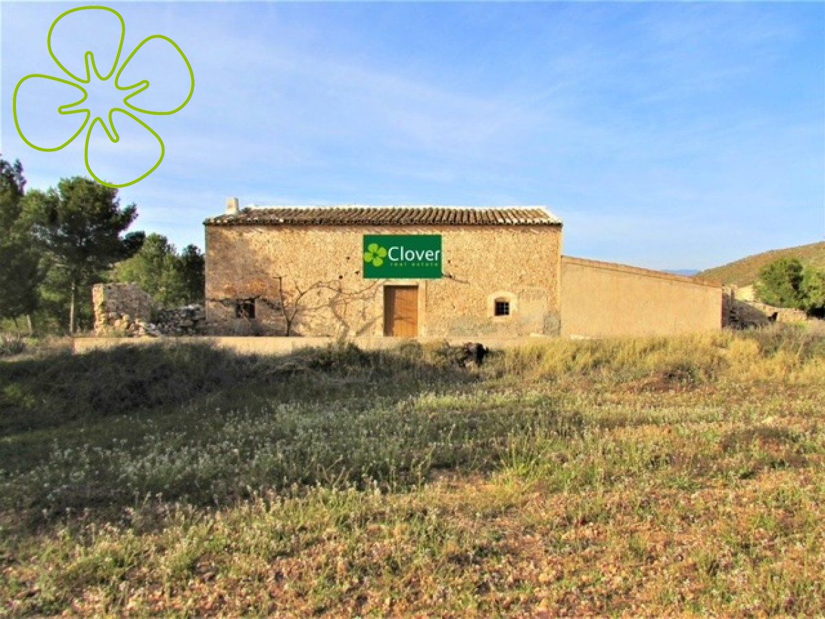 Ref:00367-6080 cortijo For Sale in Arboleas