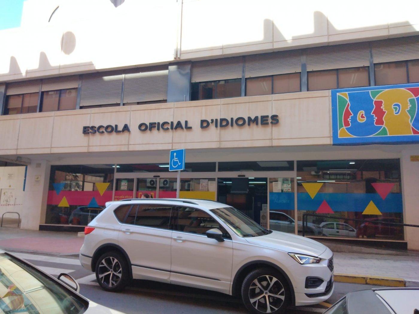 Local comercial frente a escuela oficial de idiomas - imagenInmueble0