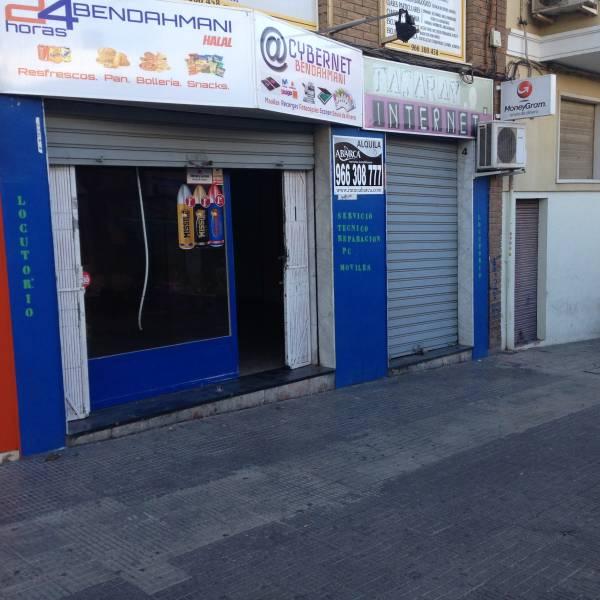 Locales comerciales - abg00958